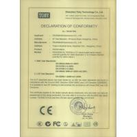 Pearmain Electronics Co.,Ltd Certifications