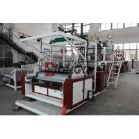 China Single Layer Cast Film Extrusion Machine For Packing 300 - 600 mm Width wholesale