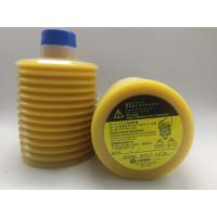 China Original  Grease Lube Lube Smt Grease My2-7 Grease & Lubricant For Smt Machine on sale