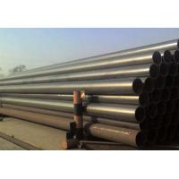 China Astm A335 p12 P22 P91 pipe wholesale