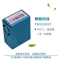 Buy cheap Free shipping Climbing technology PMS5003T G5T laser dust temperature and from wholesalers