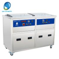 China 2000L Marine Engine Parts Industrial Ultrasonic Cleaner With Oil Filter System wholesale