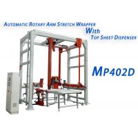 China Two Working Mode Automatic Stretch Wrap Machine For Automated Unmanned Packing wholesale
