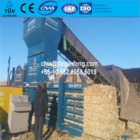 China Hay and straw baler machine pine straw baler for sale wholesale