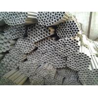 China 321 stainless steel seamless tube , SS seamless pipes and tubes wholesale