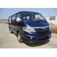 China Customized 6m 9-15 Seater Mini City Bus HIACE Type Euro II diesel Engine wholesale