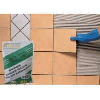 China Flexible Bonding Gravel Exterior Floor And Wall Tile Adhesive And Grout Grey wholesale