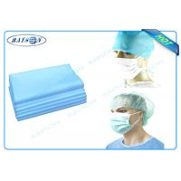 Quality PP Non Woven Medical Fabric with PE Laminated for Hospital Products and Beauty for sale