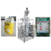 China Automatic Washing Powder Packing MachineDosing by Auger Filler Made of Stainless Steel 304 wholesale
