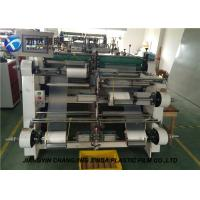 Quality Green / Plain White Air Cushion Film Rolls Air Pillow Machines For Express Protection for sale