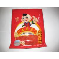 China Laminated Ziplock Mylar Food Snack Bag Packaging With Gravure Printing wholesale