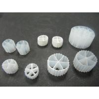 China Virgin HDPE Material White Color MBBR Filter Bio Medias For Water Treatment wholesale