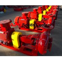 China Heavy duty centrifugal pump for drilling fluid system at oilfield wholesale