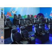 Quality Fiber Leather 5D Motion Theater Chair 3 People Per Set Chair for sale