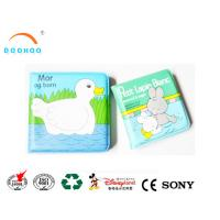 China PEVA Waterproof Custom Lenticular Printing Baby Bath Book Recyclable wholesale
