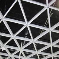 China Ceiling Tiles/ Well-ventilated Grill Aluminum Ceiling wholesale