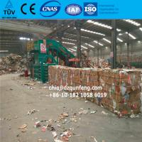 Buy cheap Automatic pet bottles baling press baler for sale from wholesalers