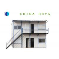 China 2 Layer Movable Prefab House Quick Build Steel Structure Fabricated Homes For Labor wholesale
