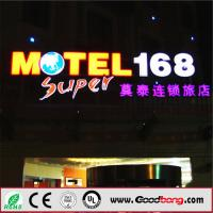 China Outside High Forming Acrlic Illuminated LED Neon Sign for hotel wholesale
