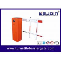 China Automated Electronic Car Park Barrier Gate Arm With Die Casting Aluminum Alloy Motor wholesale