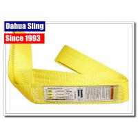 China Light Duty Flat Lifting Slings Industrial Lifting Belt 4800 Lb Basket Capacity wholesale