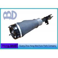 China Automotive Air Shocks Land Rover Air Suspension L322 Air Suspension wholesale