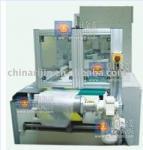 China Automatic Urine Bag Making Machine wholesale
