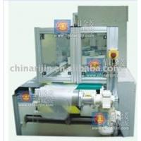 Buy cheap Automatic Urine Bag Making Machine from wholesalers