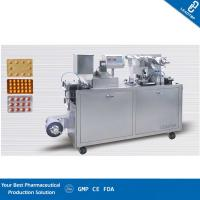 China Electronic Industry Alu Alu Packing Machine , Blister Packaging Equipment wholesale