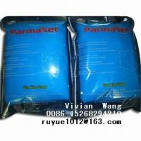 China WHO Africa insecticide treated mosquito nets/moustiquaire on sale