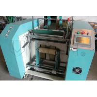 China Low Noise Slitter Rewinder Machine Multi Functional 1400×1100×1700mm wholesale