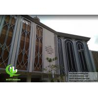 Buy cheap Laser cut Aluminum facade aluminium wall cladding for mosque muslim from wholesalers