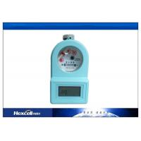 China RF IC Card Prepaid Water Meter , Cold Water Flow Meter LXSGK-20 Model Number wholesale