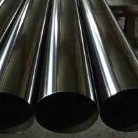 China GB standard duplex stainless steel pipe a790 s32760 / hot rolled seamless tube on sale