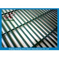 China Anti - Corossion Hot Dipped Galvanized 358 Security Fence Stable  Wire Fence on sale