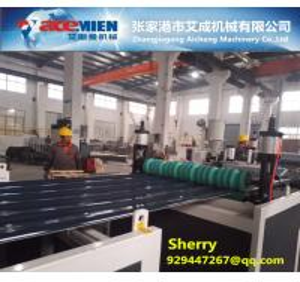 China Plastic Pvc Asa  Pmma Glazed Roof Tile Roofing Sheet Making Machine Production Line plastic recycling machine wholesale