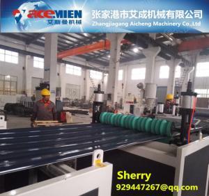 China Plastic roof tile corrugated tile roof sheet extruder machine production line plastic extrusion line wholesale