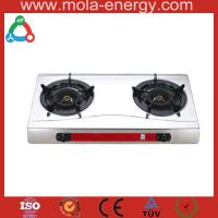 China High Quality Biogas Double Burner wholesale