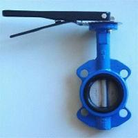 China Professional Wafer Type Butterfly Valve Metal Seated Butterfly Valves 24 Inch on sale