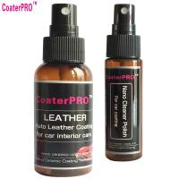 Quality auto detail coating,auto detailing coating,automotive protective coating,ultra for sale