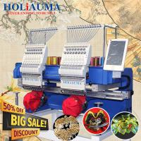 China Free shipping cheapest embroidery machine prices cap flat 3d embroidery machine 2 heads better than tajima/swf/happy on sale