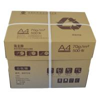 China A4 copy paper 70g white 500pcs/bag, thickness:0.11mm, size:210*297MM, smooth:100% wholesale