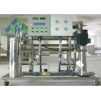 China High Purity Pure Water Making Machine / Pure Water Treatment For Paper Pringting on sale