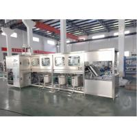 China Steel Water Filling Machines , Mineral Water Bottling Plant 12 Months Warranty on sale