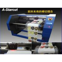 China AC 110V 0.61M Roll to Roll Digital Label Cutter for Short-Run Labels wholesale