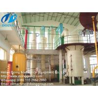 Quality cooking oil solvent extraction plant,edible oil solvent extraction pant,solvent for sale