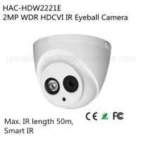 Buy cheap Dahua 2MP WDR HDCVI IR Eyeball Camera (HAC-HDW2221E) from wholesalers