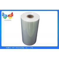 Buy cheap Polyolefin POF Centerfold Shrink Wrap For L Sealer Heat Shrink Packing Machine from wholesalers