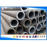 China Heavy Wall Thickness Carbon Steel Tubing for Mechanical A178-C / St45.4 steel wholesale