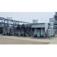 China Easy operation PSA nitrogen plant Generator Carrier Gas High purity low pressure wholesale